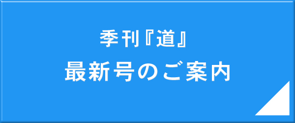 btn_newdou