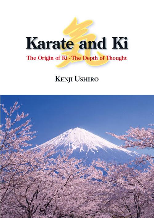 karate and ki