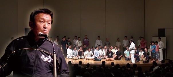 2017年1月京都講演会