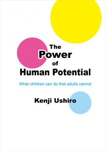 The Power of Human Potential
