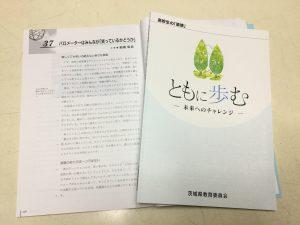 20190513_doutoku