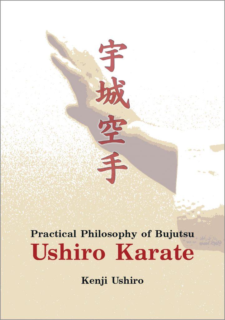 UshiroKarate